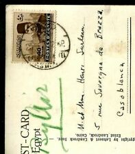 EGYPT 1939 CATARACT HOTEL ASWAN CDS /POSTCARD W FAROUK CIVIL 40 ML TO MOROCCO