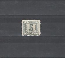 p2516 - EGITTO 1888 - CLASSICI - SEGNATASSE N.  14  USATO - CAT. 120 EURO