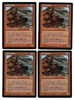 4x Avalanche Riders - JAPANESE ASIAN - Urza's Legacy - MTG Magic The Gathering