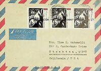 Germany West Bund Airmail Cover to USA 1994 (053)