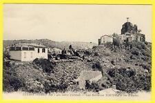CPA 83-village of Evenos (var) cafe restaurant tortora castle 4c4bf7447a