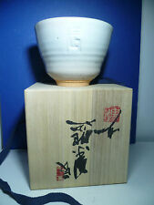 original Seto Chawan von Okamoto Akira aus Kyoto in signierter Holzbox *
