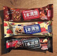 Asahi, Ippon Manzoku Bar, Cereal Nuts & Dried Fruits Choco Bar, Japan