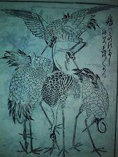 1745 RARO LIBRO GIAPPONESE MAESTRO MORIKUNI TACHIBANA TITOLO:EHON NEZASHI TAKARA