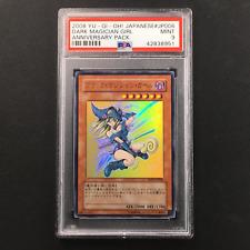 PSA 9 JAPANESE Dark Magician Girl - YAP1-JP006 - 10th Anniversary Pack 951