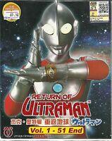 RETURN OF ULTRAMAN - COMPLETE TV SERIES DVD (1-51 EPS)