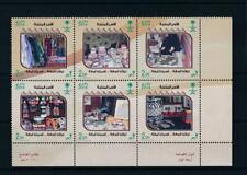[5763] Saudi Arabia 2014 good set very fine MNH stamps