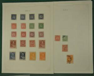GEORGIA  STAMPS  ON 5 PAGES  (S168)