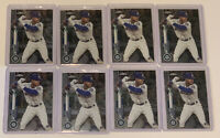 2020 Topps Chrome Kyle Lewis RC (#186) - 8 Card Lot - Mariners INVEST Rookie ROY