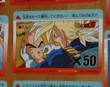 DRAGON BALL Z DBZ AMADA PP PART 20 CARD CARDDASS CARTE 873 MADE IN JAPAN **