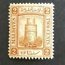 MALEDIVES  1909   MI.NR  7 mint.h