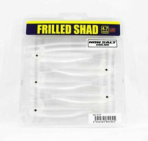 Deps Soft Lure Frilled Shad 4.7 Inch 32 (5325)