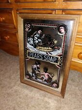 Vintage Pears Soap Carnival Glass   Wood Framed Wall Hanging mirror