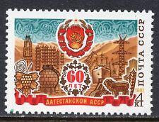 5031 - Russia 1981 - Daghestan Republic - Coat of Arms - Mnh Set