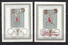 RUSSIA, USSR:1972 SC#3989, 4028 MNH SS Olympics 1972 Munich Weight Lifting