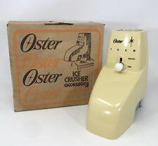 Vtg OSTER Blender Icer Attachment Atomic Harvest Gold Ice Crusher Model 435-04