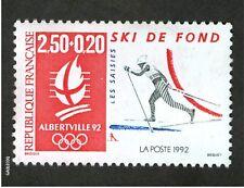FRENCH POSTAGE-OLYMPIC ALBERTVILLE 92 SKI DE FONDE STAMP LA POSTE 1992 FRANCE