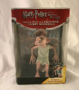 Harry Potter & The Deathly Hallows Part 1 DVD w/ Exclusive Dobby Bookend - New