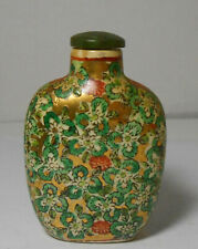 Vintage Asian Snuff Bottle Small Gold Tone Floral Hand Painted