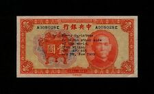 """1936 Central Bank of China 1 Yuan with typewritten """"Dick Wilson ARC, APO 465"""""""