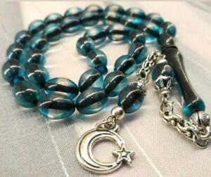 Vintage Zar Amber -Islamic Prayer 33 Beads Rosary Tasbeeh Tasbih Misbaha Nice #2