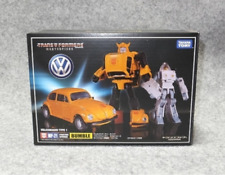 TAKARA TOMY authentic MP - 21 indult bumblebee with amazon 3c