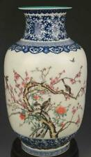Fine Antique Chinese Enameled Porcelain Vase.