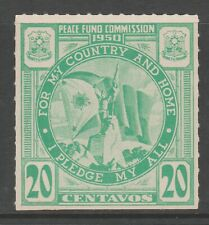 Philippines Usa Revenue Fiscal 8-15-20 - larger size stamp