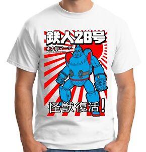 Velocitee Mens T-Shirt Gigantor Tetsujin Japanese Retro Robot V54