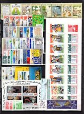 TIMBRES  ANNEE  COMPLETE  FRANCE NEUF  LUXE  1995 +++