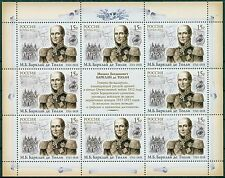 RUSSIA 2011 Full Sheet, M.B. Barclay de Tolly, Field-Marshal-General, MNH