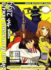 Space Battleship Yamato 2199 [Uchuu Senkan Yamato] DVD Complete Series + Movie