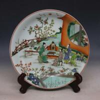 CHINESE OLD MARKED WUCAI COLORED CHARACTER STORY PATTERN PORCELAIN PLATE