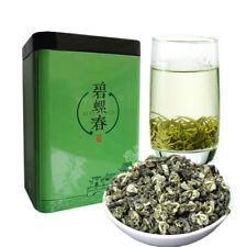 250g Dongting Biluochun Tea Fragrant Spring Canned Green Biluochun Spring Tea碧螺春