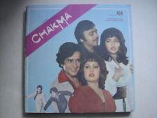 CHAKMA Bappi Lahiri RARE Cosmic DJ Bollywood Disco INDIA LP
