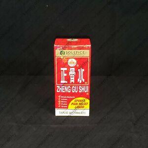 Zheng Gu Shui External Analgesic Sport Pain Relief Liquid 3.4 oz 100ml 正骨水09/22