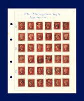 1854 SG40 1d Rose Red COMPLETE RECONSTRUCTION AA-TL (240) Cat £8400 bboa