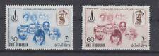 Bahrain 202-03 Día El Menschenrechte (MNH)