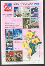 Japon 2000 siècle/VOLCAN/avion/Bombe Atomique/FLEURS Sht (s3860)