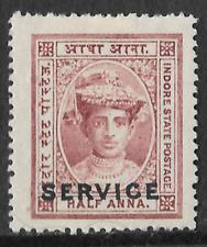 Holkar Indore Princely State of India Maharaja Tukoji Rao III Half Anna Service