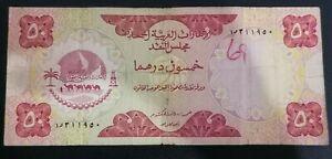 United Arab Emirates 1973, 50 Dirhams, P4, as is
