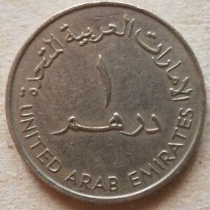 United Arab Emirates (UAE) 1987 1 Dirham coin (Large Type)