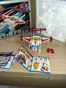 SUPER CAR GATTIGER JET CARRIER TAKATOKU TT JAPAN Dx Box '70 SHOGUN BULLMARK POPY