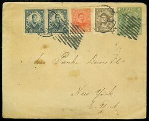 EDW1949SELL : CHILE Nice 1917 Uprated stamped Envelope to USA
