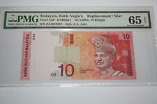 (PL) NEW: RM 10 ZA 1519557 PMG 65 EPQ ZETI NO SECURITY THREAD REPLACEMENT