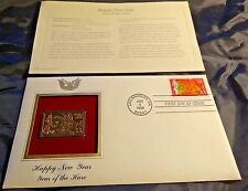 1999 Happy New Year of the Hare 22kt Gold Golden Cover Replica First Day FDC FDI