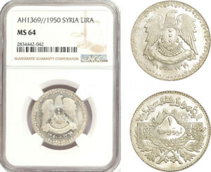 SYRIAN , SILVER 1 LIRA 1950 - NGC MS 64 , EXTREMELY RARE