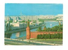 Russia - Moscow, Sofiyskaya Embankment - Postcard Franked 1984