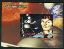 274 - MACEDONIA 2018 - Nicolaus Copernicus - MNH Souvenir Sheet
