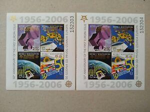 2006 Europa CEPT Bosnia Herzegoniva - Souvenir 4 Stamps Sheet MNH , 2pcs